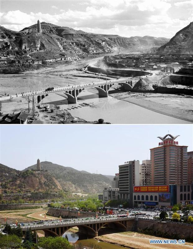 Combo photo shows a view of Yan\'an, northwest China\'s Shaanxi Province in the 1960s (top, file photo) and on April 25, 2019 (bottom, taken by Liu Xiao) respectively. Yan\'an, a former revolutionary base of the Communist Party of China (CPC), is no longer labeled \