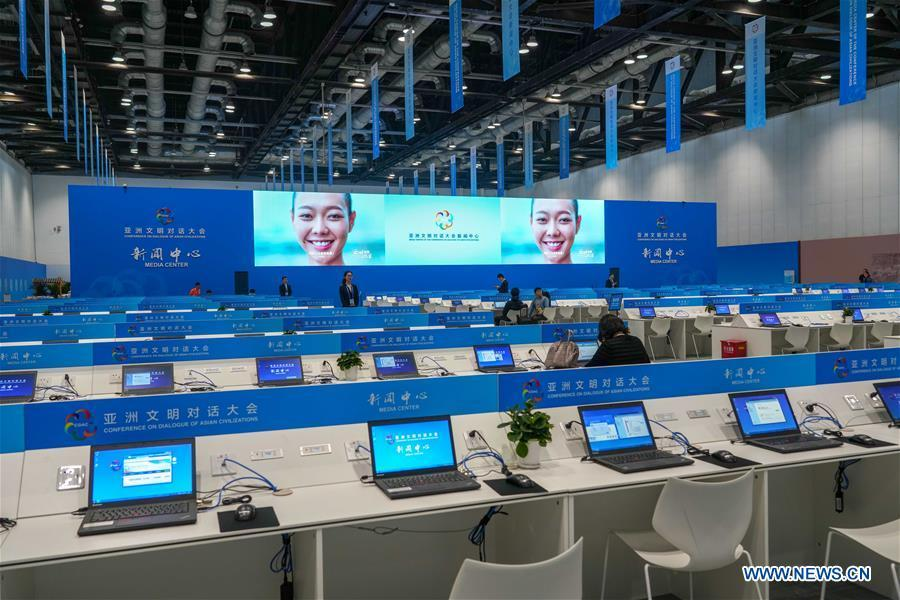 The media center of the Conference on Dialogue of Asian Civilizations (CDAC) starts trial operation in Beijing, capital of China, May 12, 2019. (Xinhua/Ma Xiaodong)