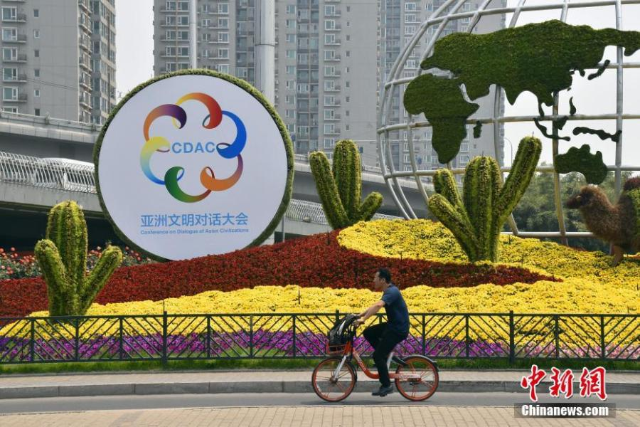 CDAC-themed flower bed debuts in Beijing on May 11, 2019. (Photo/VCG)