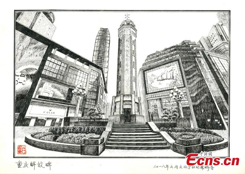 Bai Wei, 52, shows his pen drawings while working as a guard in a driving school in Southwest China\'s Chongqing Municipality. Bai has created over 20 pen drawings about Chongqing\'s famous tourist attractions during his spare time. Bai said he wants to record Chongqing\'s rapid progress with the pen drawings. (Photo: China News Service/Xiao Jiangchuan)