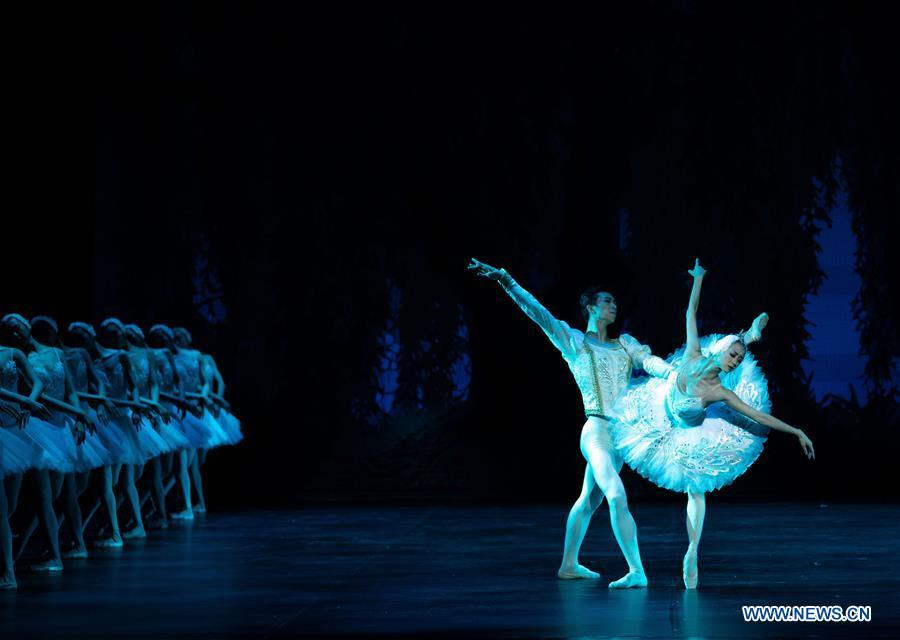 Dancers from the National Ballet of China perform during the \