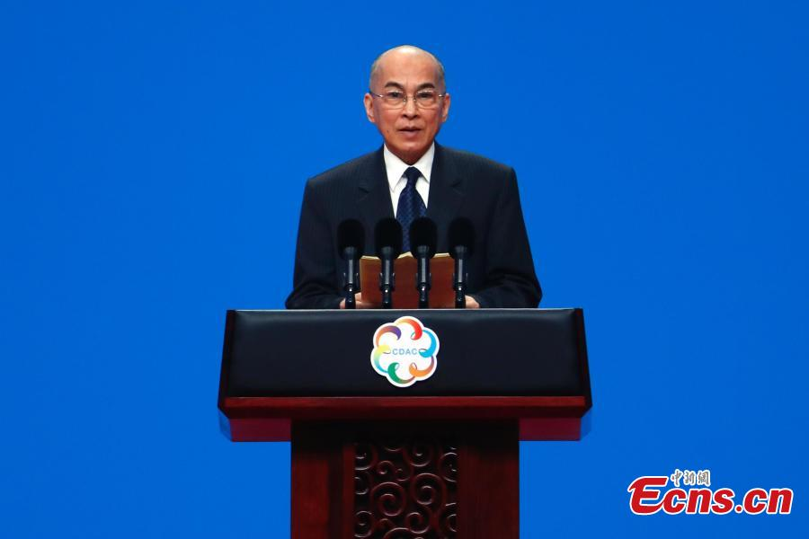 Cambodian King Norodom Sihamoni delivers a speech at the  opening ceremony of the Conference on Dialogue of Asian Civilizations (CDAC) at the China National Convention Center in Beijing, May 15, 2019. (Photo: China News Service/Hou Yu)