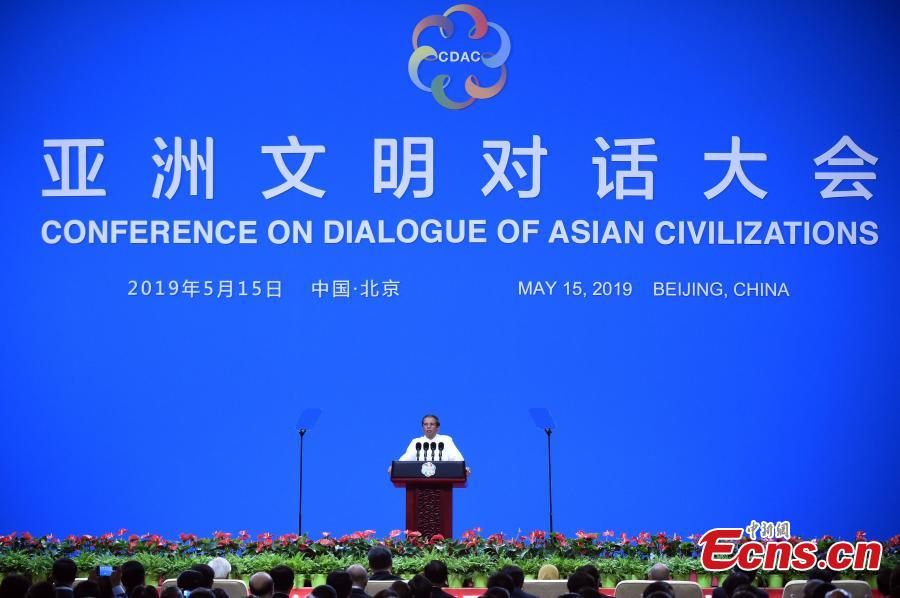 Sri Lankan President Maithripala Sirisena delivers a speech at the  opening ceremony of the Conference on Dialogue of Asian Civilizations (CDAC) at the China National Convention Center in Beijing, May 15, 2019. (Photo: China News Service/Hou Yu)