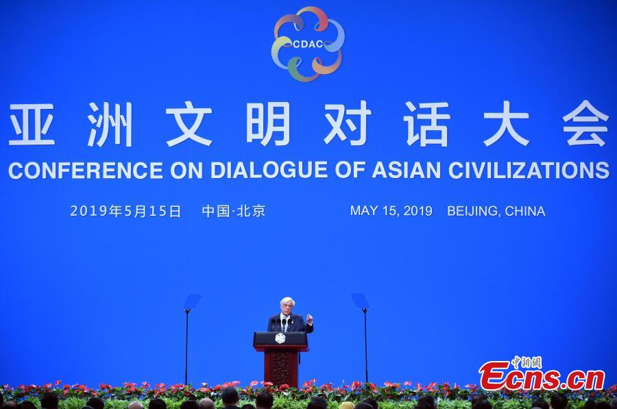 Greek President Prokopis Pavlopoulos delivers a speech at the  opening ceremony of the Conference on Dialogue of Asian Civilizations (CDAC) at the China National Convention Center in Beijing, May 15, 2019. (Photo: China News Service/Hou Yu)