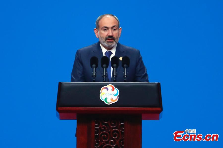 Armenian Prime Minister Nikol Pashinyan delivers a speech at the  opening ceremony of the Conference on Dialogue of Asian Civilizations (CDAC) at the China National Convention Center in Beijing, May 15, 2019. (Photo: China News Service/Hou Yu)