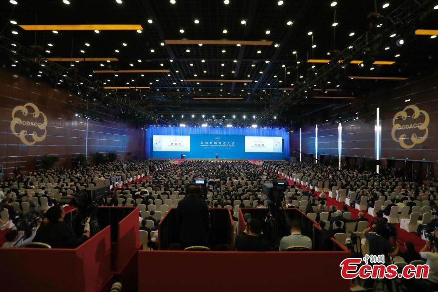 The opening ceremony of the Conference on Dialogue of Asian Civilizations (CDAC) at the China National Convention Center in Beijing, May 15, 2019. (Photo: China News Service/Hou Yu)