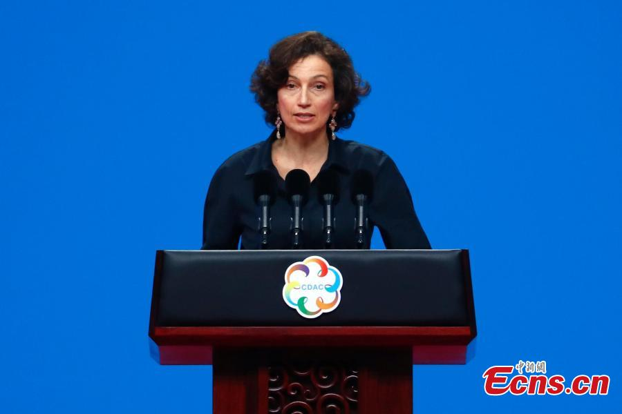 Director-General of the United Nations Educational, Scientific and Cultural Organization (UNESCO) Audrey Azoulay delivers a speech at the  opening ceremony of the Conference on Dialogue of Asian Civilizations (CDAC) at the China National Convention Center in Beijing, May 15, 2019. (Photo: China News Service/Hou Yu)