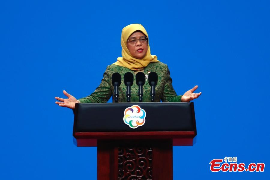 Singaporean President Halimah Yacob delivers a speech at the  opening ceremony of the Conference on Dialogue of Asian Civilizations (CDAC) at the China National Convention Center in Beijing, May 15, 2019. (Photo: China News Service/Hou Yu)