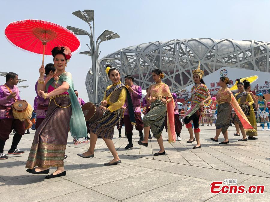A parade in honor of Asian civilizations held in Beijing, May 16, 2019. The parade includes performing teams dressed in grand festival costumes from 16 countries as well 28 domestic teams. Continuing until May 22, the parade is part of the ongoing Conference on Dialogue of Asian Civilizations in Beijing. (Photo: China News Service/Fu Tian)