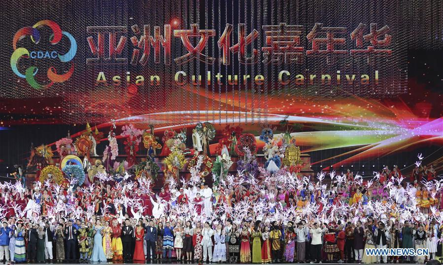 The Asian culture carnival is held at the National Stadium, or the Bird\'s Nest, in Beijing, capital of China, May 15, 2019. (Xinhua/Chen Jianli)