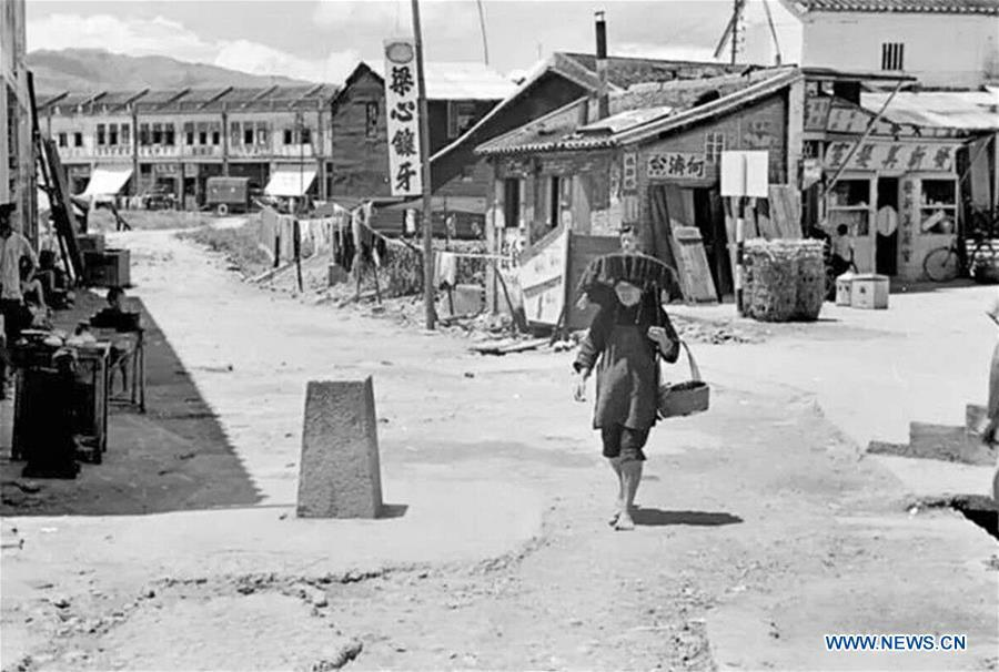 File photo shows the Chung Ying Street in the late 1940s. The Chung Ying Street (Chung Ying means China and Britain), linking Shenzhen of Guangdong Province and Hong Kong in south China, has once again set sail in the development of the Guangdong-Hong Kong-Macao Greater Bay Area and embarked on a new journey towards high-quality development. (Xinhua)