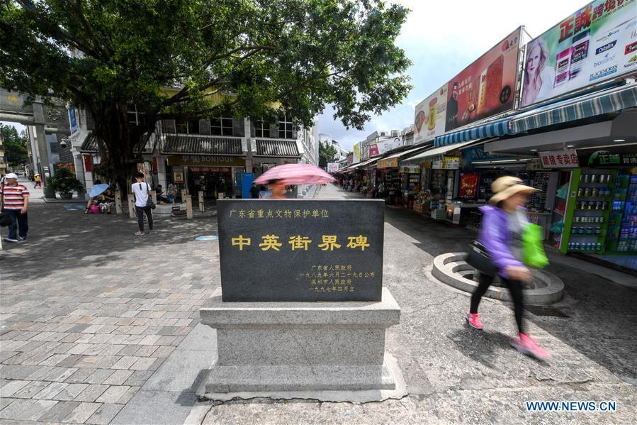 Photo taken on May 15, 2019 shows a boundary monument of the Chung Ying Street. The Chung Ying Street (Chung Ying means China and Britain), linking Shenzhen of Guangdong Province and Hong Kong in south China, has once again set sail in the development of the Guangdong-Hong Kong-Macao Greater Bay Area and embarked on a new journey towards high-quality development. (Xinhua/Mao Siqian)