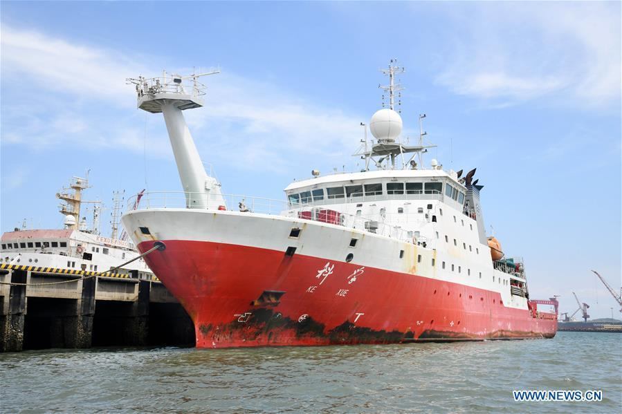 Chinese research vessel Science waits to depart from the city of Qingdao, East China\'s Shandong province, May 18, 2019.  (Photo/Xinhua)