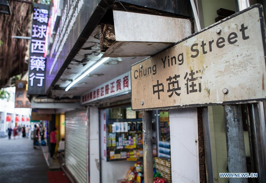 Photo taken on May 18, 2019 shows a street sign of the Chung Ying Street. The Chung Ying Street (Chung Ying means China and Britain), linking Shenzhen of Guangdong Province and Hong Kong in south China, has once again set sail in the development of the Guangdong-Hong Kong-Macao Greater Bay Area and embarked on a new journey towards high-quality development. (Xinhua/Liu Jie)