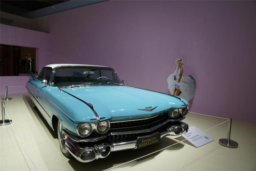 The Cadillac DeVille was originally a trim level and later a separate model produced by Cadillac. (Photo/chinadaily.com.cn)