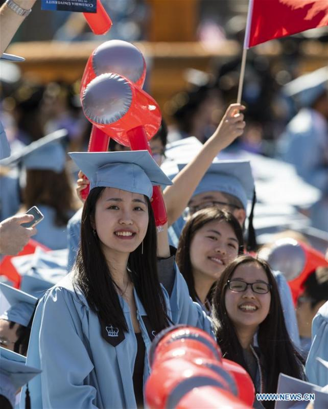 Graduate Students Attend Columbia University Commencement