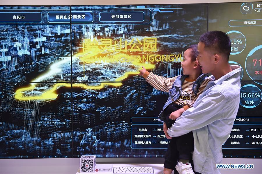 Visitors are seen during China International Big Data Industry Expo 2019 in Guiyang, southwest China\'s Guizhou Province, May 26, 2019. The expo on big data opened Sunday in Guizhou Province, focusing on the latest innovation of the technology and its applications. The four-day expo will be attended by 448 enterprises from 59 countries and regions, according to the organizing committee. (Xinhua/Ou Dongqu)