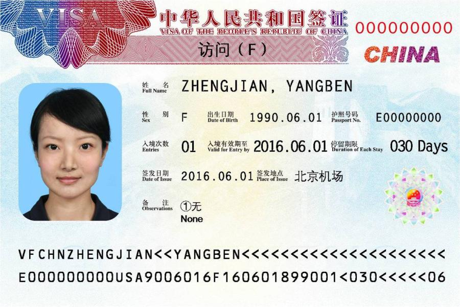 China\'s new foreigner visa is set to be launched June 1. (Photo/National Immigration Administration)  China is to update its foreigner visa, group visa and residence permit from June 1, the National Immigration Administration announced Friday.  Bureaus of exit and entry administration across the country will in the meantime stop issuing the current versions of the foreigner visa, tourist visa to special economic zone, group visa and residence permit.