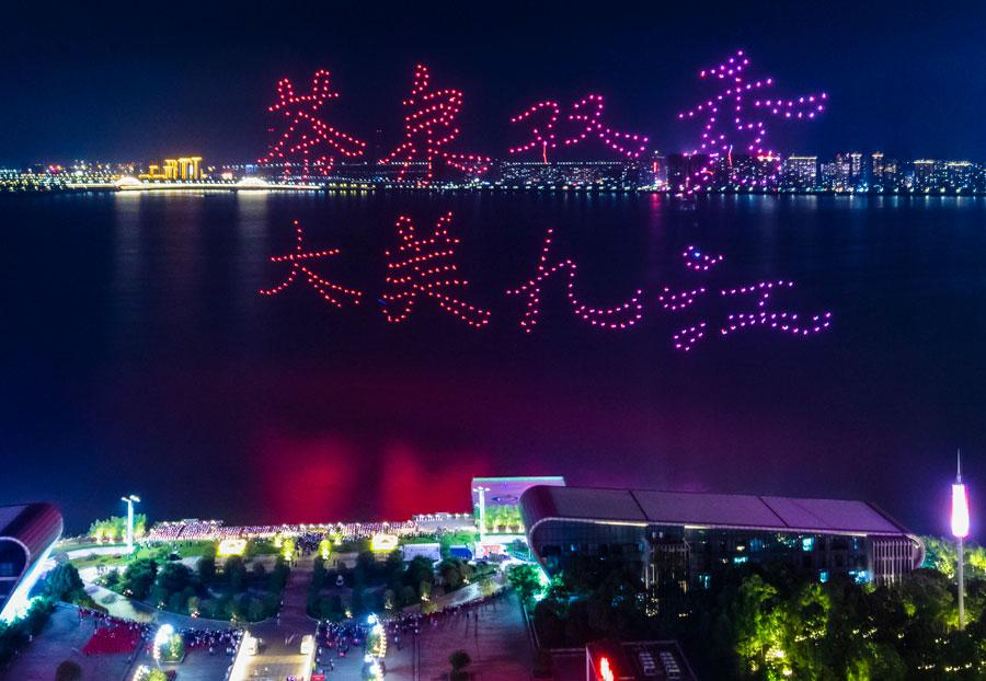 A total of 600 drones form different shapes to promote tea culture and local tourism in Jiujiang, Jiangxi Province, on Wednesday night. (Photo/chinadaily.com.cn)