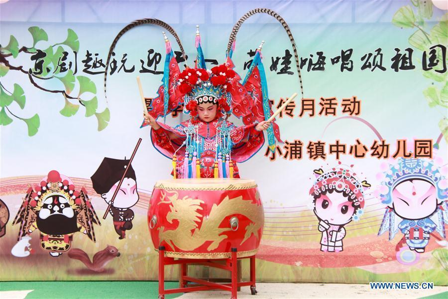 A child of a kindergarten performs original Chinese opera during an event in celebration of the International Children\'s Day in Changxing County of Huzhou City, east China\'s Zhejiang Province, May 30, 2019. (Xinhua/Xu Binhua)
