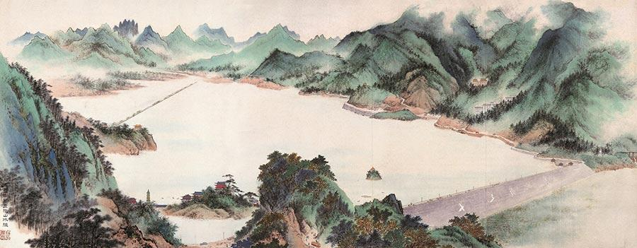 Shisanling Reservoir, from the collection of Beijing Fine Art Academy. (Photo provided to China Daily)
