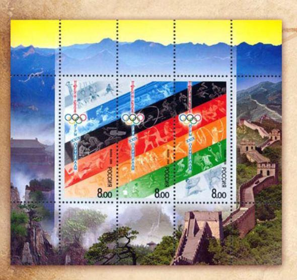 This collection of stamps was issued by Russia to mark the 2008 Beijing Summer Olympics.  (Photo/China Plus)