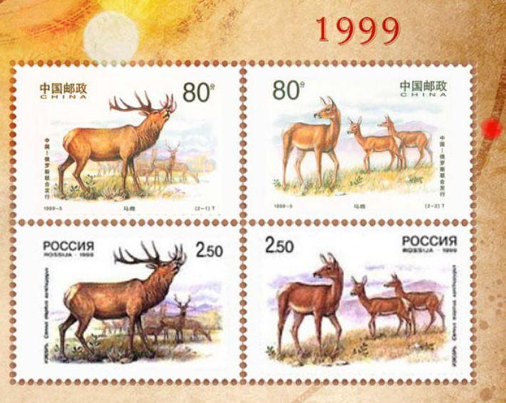 This collection of stamps of red deer was jointly issued by the two countries in 1999 to mark the 50th anniversary of the establishment of diplomatic relations, the first joint issuance of its kind.  (Photo/China Plus)