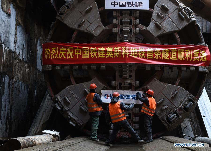 Photo taken on April 5, 2019 shows the Tunnel Boring Machine (TBM) at a construction site in Moscow, capital of Russia. Since August 2017, China Railway Construction Corporation Limited (CRCC) has been building a 4.6-km section and three stations on the \