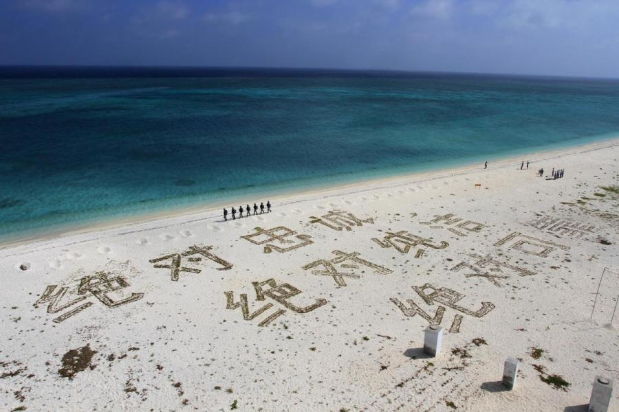 Trees planted on Zhongjian Island in the Xisha Islands spell out a message of loyalty in Chinese characters. (CAI SHENGQIU/FOR CHINA DAILY)