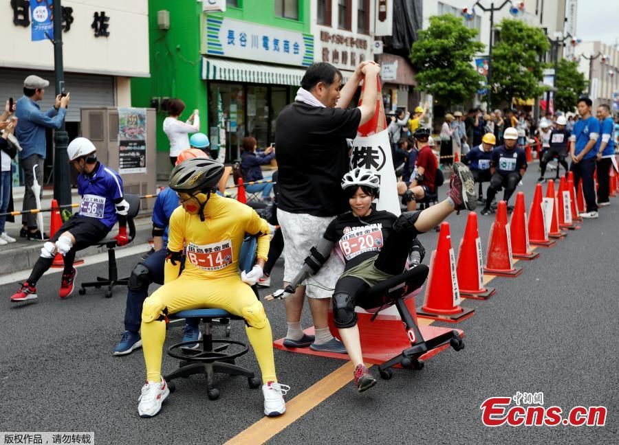 Racers compete during ISU-1 Hanyu Grand Prix, while taking part in the office chair race ISU-1 Grand Prix series, in Hanyu, north of Tokyo, Japan, June 9, 2019. (Photo/Agencies)