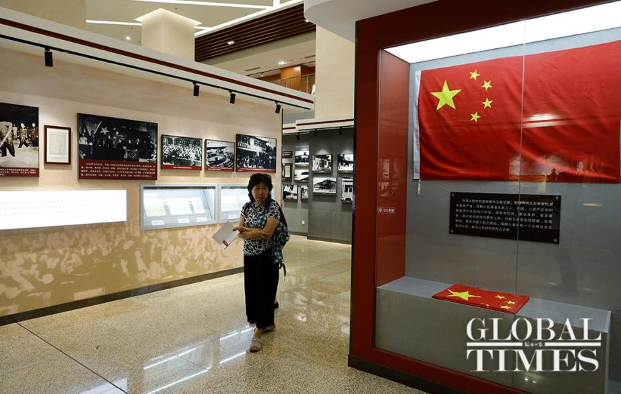 The new archives of the Beijing Municipal Archives officially opened to the public on the 12th International Archives Day on June 9, 2019, in Beijing. Exhibitions themed on \