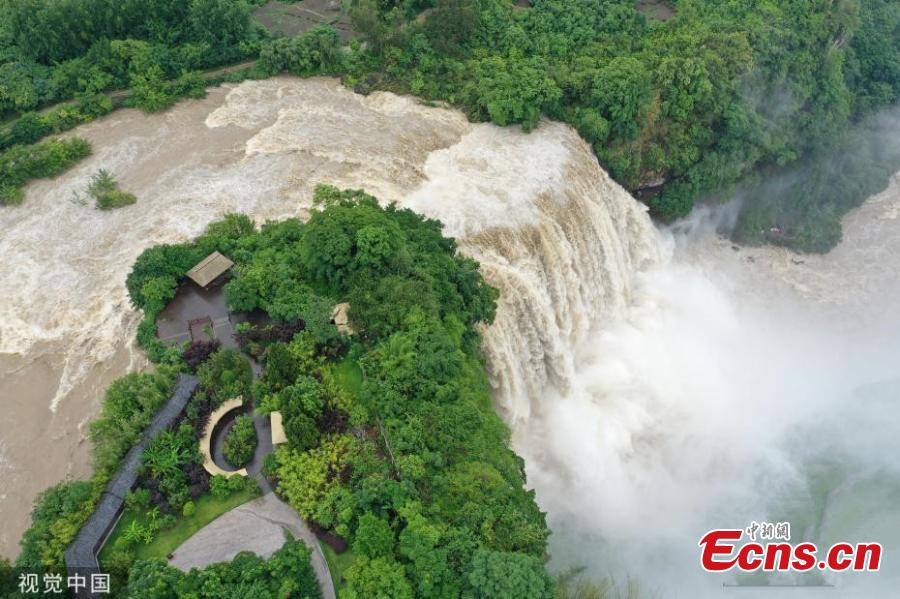 <?php echo strip_tags(addslashes(Photo taken on June 12, 2019 shows the Huangguoshu waterfall in Anshun, southwest China's Guizhou Province. (Photo/VCG))) ?>