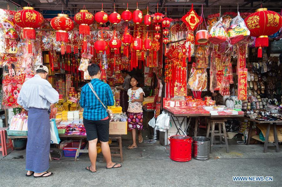 People Purchase Decorations For Upcoming Chinese Lunar New Year In Yangon Myanmar