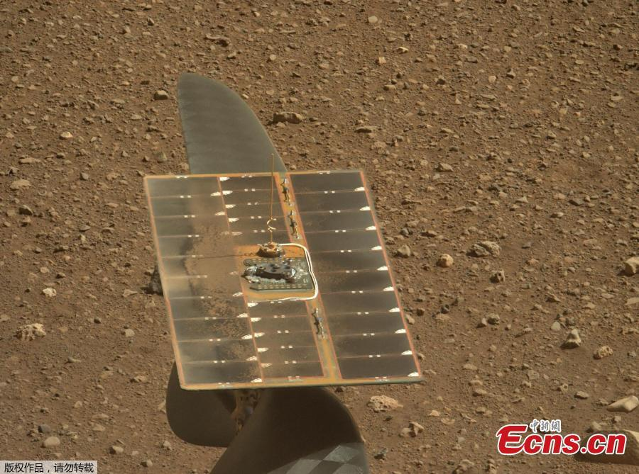 Mars Helicopter's solar panel as seen by Perseverance's Mastcam-Z - ecns