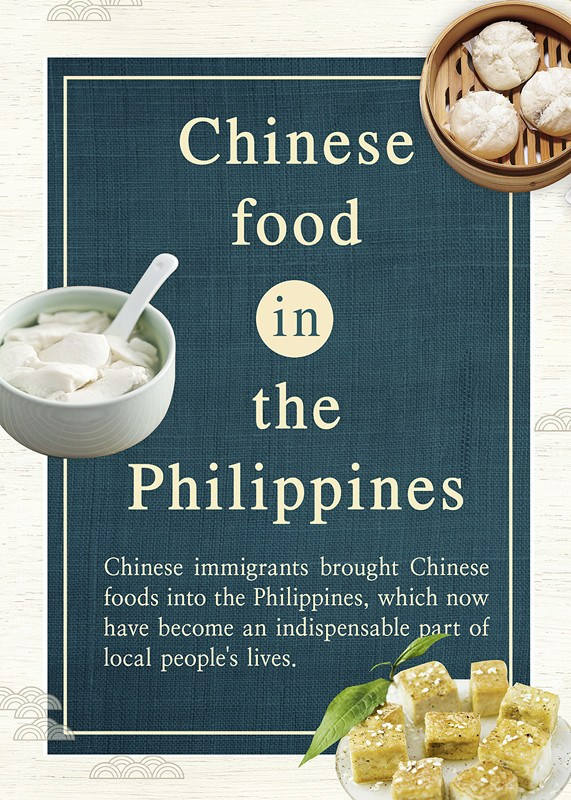Chinese food in the Philippines