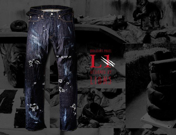 Japanese 'Zoo Jeans' are actually designed by lions