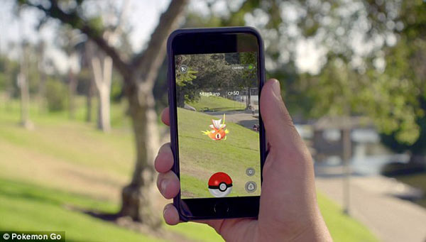 Hospital forced to ban Pokemon Go gamers after monster hub found in A&E department