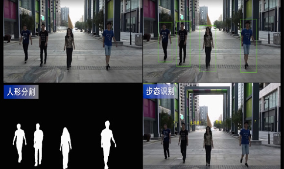 Chinese scientists can identify you by your walk