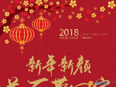 Chinese around world prepare to ring in Lunar New Year