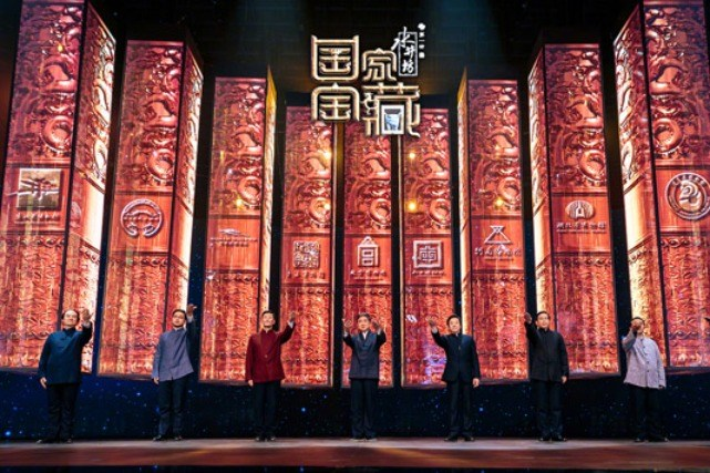 Digital show adds Palace Museum's holiday charm