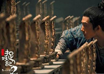 'Monster Hunt 2' tops Chinese box office