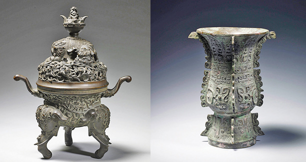 Bronze relic looted from Summer Palace to be auctioned