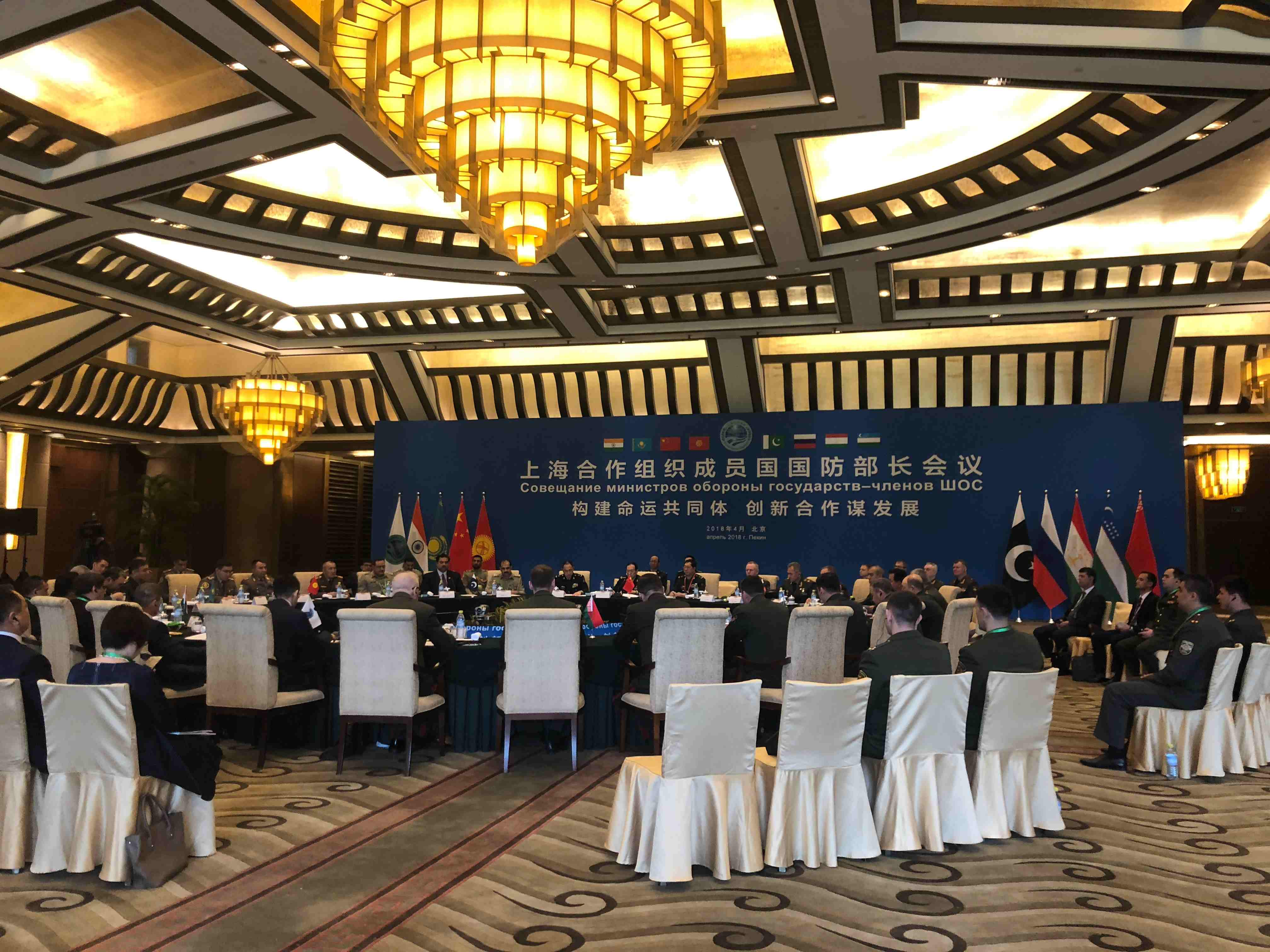 Defense ministers of SCO member states meet in Beijing