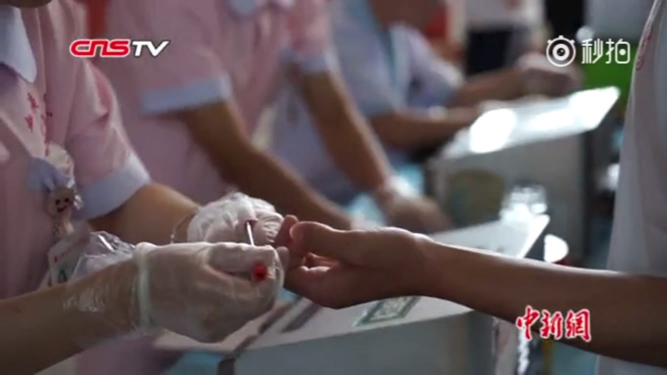 School encourages students to donate blood at coming-of-age ceremony