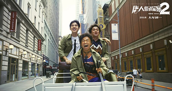 Six films top 6.3 bln yuan over holiday