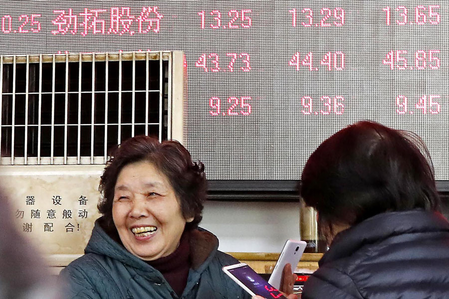 Stocks surge in first-day transactions