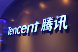Tencent among top 5 innovation firms