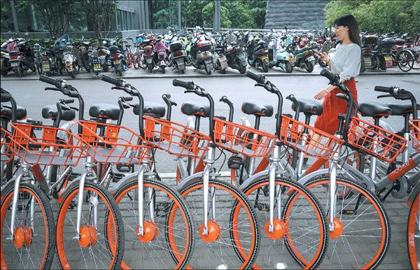 Rumors spread of Mobike purchase