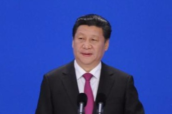 Xi to deliver keynote speech at Boao Asia Forum