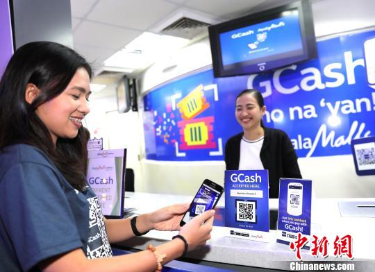 Limit on QR code payments to take effect from April